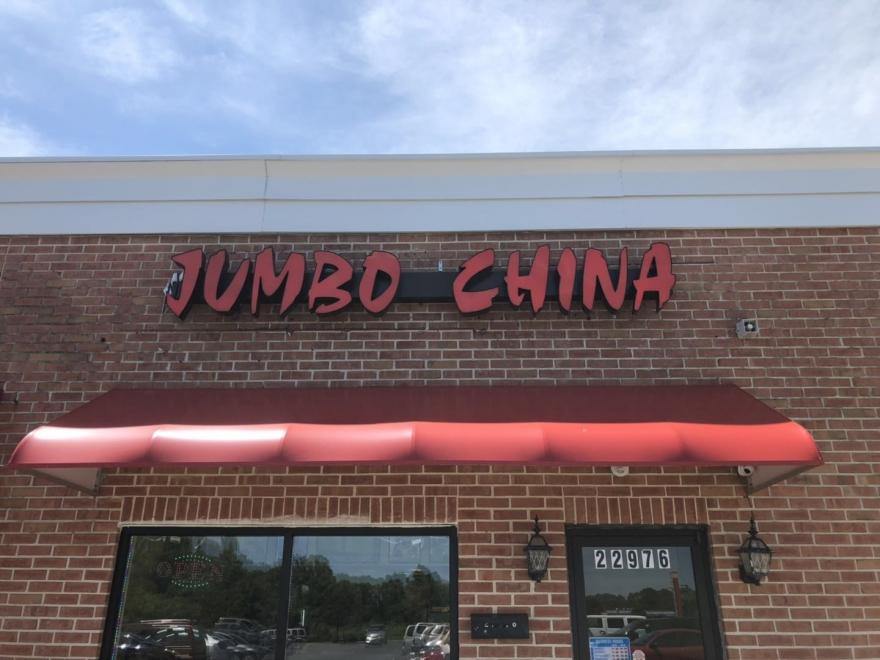Jumbo China