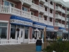 Boardwalk Plaza Hotel
